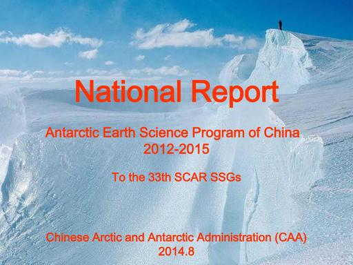 National Report Antarctic Earth Science Program of China 2012-2015