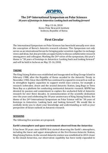 24th International Symposium on Polar Sciences - First Circular